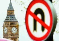 London saját domain végződést akar
