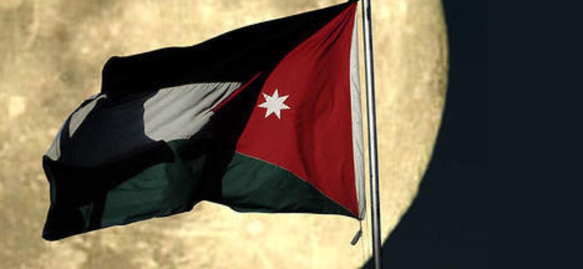 Jordániában dönthetnek az új domain végződésekről